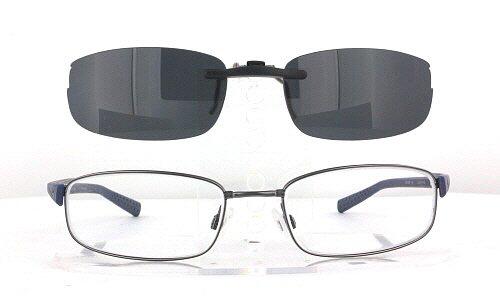 Clip On Sunglasses  nike prescription rx sunglasses clip on nk 4226 52x18