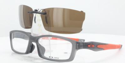 uk halpa myynti Julkaisupäivä: puhdistushinnat Oakley CROSSLINK-OX8029-56X17-TAB Polarized Clip-On Sunglasses