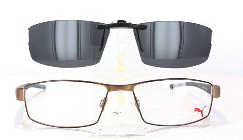 puma sunglasses nvdp  Compatible with Puma PU15387-57X16 Polarized Clip-On Sunglasses
