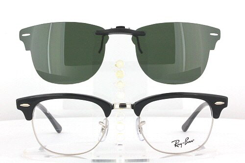 Sunglasses Ray Ban Polarized Rb5154 51x21 On Clip wNkZ0OPX8n