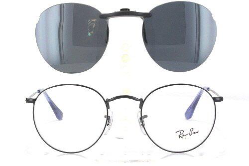 Ray Ban RB 6242 Silver eyeglasses